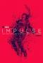 Импульс (Impulse)