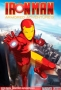 Железный человек: Приключения в броне (Iron Man: Armored Adventures)