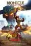 ЛЕГО Бионикл: Путешествие (Lego Bionicle: The Journey to One)