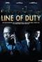 По долгу службы (Line Of Duty)