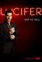 Люцифер (Lucifer)