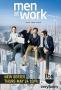 Мужчины за работой (Men at Work)