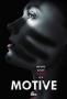 Мотив (Motive)
