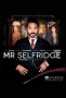 Мистер Селфридж (Mr. Selfridge)