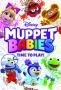 Куколки-малышки (Muppet Babies)