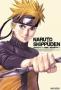 Наруто: Ураганные хроники (Naruto: Shippuden)