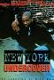 Полицейские под прикрытием (New York Undercover)