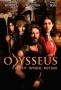 Одиссея (Odysseus)