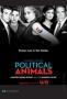 Политиканы (Political Animals)