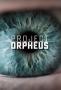 Проект «Орфей» (Project Orpheus)