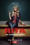 Рита (Rita)