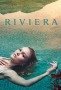 Ривьера  (Riviera)
