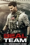 Морские котики (SEAL Team)