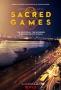 Сакральные игры (Sacred Games)