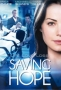В надежде на спасение (Saving Hope)