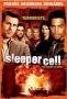Узнай врага (Sleeper Cell)