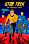 Звездный путь: Анимационный сериал (Star Trek: The Animated Series)