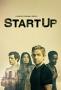Стартап (StartUp)