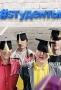 #Sтуденты (-)