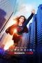 Супергерл (Supergirl)