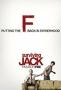Выживание Джека (Surviving Jack)