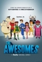 Крутые (The Awesomes)