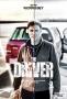 Водитель (The Driver)