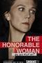 Благородная женщина (The Honourable Woman)