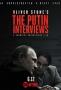 Интервью с Путиным (The Putin Interviews)