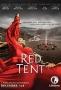Красный шатер (The Red Tent)