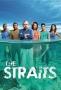 Проливы (The Straits)