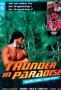 Гром в раю (Thunder in Paradise)