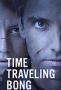 Бонг времени (Time Traveling Bong)