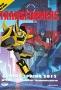 Трансформеры: Скрытые роботы (Transformers: Robots in Disguise)