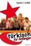 Турецкий для начинающих (Türkisch für Anfänger)