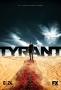 Тиран (Tyrant)