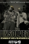Нераскрытое дело (Unsolved)