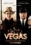 Вегас (Vegas)