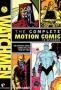 Хранители: Видеокомикс (Watchmen: Motion Comic)