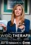 Интернет-терапия (Web Therapy)