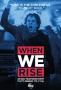 Когда мы восстанем (When We Rise)