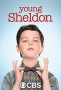 Юный Шелдон (Young Sheldon)