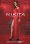 Никита (Nikita)