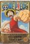 Большой куш (One Piece)