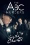 Убийства по алфавиту (The ABC Murders)