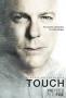 Контакт (Touch)
