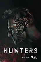 Охотники (Hunters) Постер