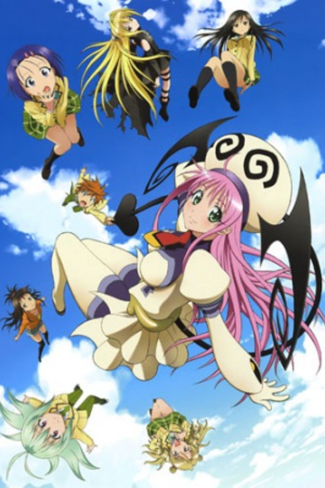 To Love-Ru: Trouble (anime)
