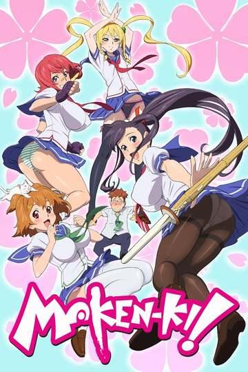 Maken-ki! (anime)