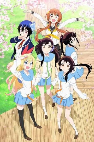 Nisekoi (anime)